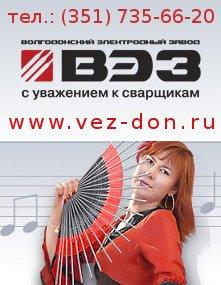 Электроды от - ЗАО МПТО
